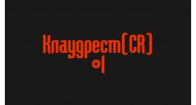 Клаудрест(CR) +1