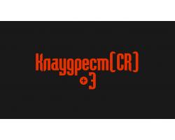 Клаудрест(CR) +3